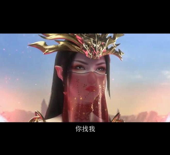 [动漫]斗破苍穹3
